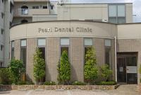 パール歯科・矯正歯科クリニック健軍院外観
