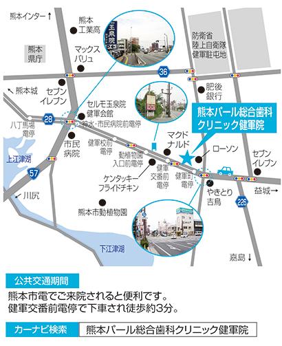 〒862-0911 熊本県熊本市東区健軍 3-24-22
