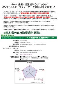 ISM認証
