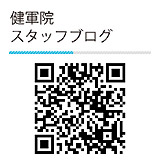 健軍院スタッフブログQRコード