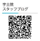 宇土院スタッフブログQRコード