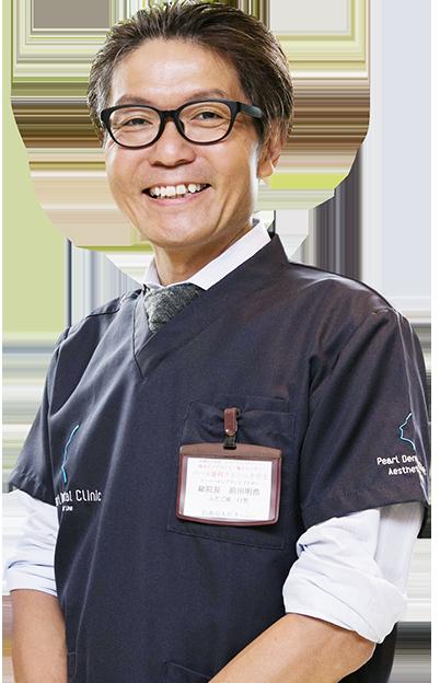 前田 明浩
